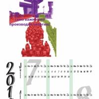 kalender-2010_page_5